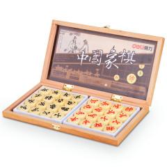 得力(deli)中国象棋 优质木连盒 文创 礼品