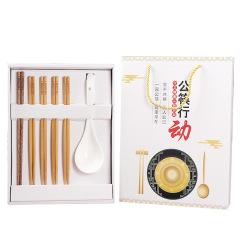 公筷公勺餐具礼盒套装 健康卫生 新店开业送什么