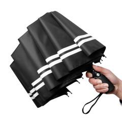 时尚条纹三折伞 大号防风10骨折叠伞 一件开收自动伞 实用礼品