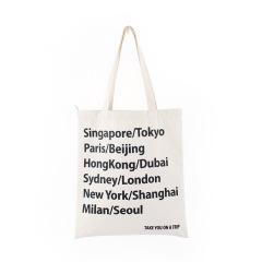 旅行英文帆布袋 环保简约 实用的推广小礼品