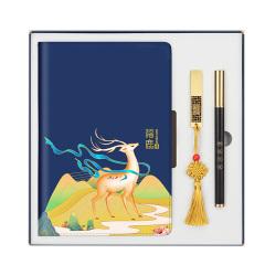 【福鹿相伴】国潮风创意活动伴手礼 笔记本+笔+U盘三件套礼盒 教师节礼品定制