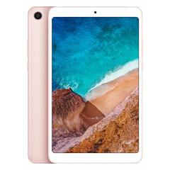 小米平板4 大屏安卓超薄智能电脑4G高清持久畅玩   实用类奖品