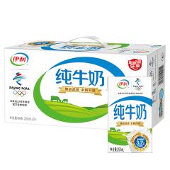 【京东伙伴计划—仅限积分兑换】伊利 纯牛奶250ml*24盒