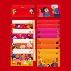 8个装 专利收叠式鼠年红包 中国风插画利是封 公司年会发什么奖品