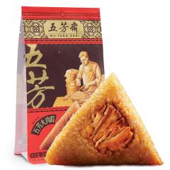 【五芳斋】2021端午大肉粽280g 中华老字号嘉兴粽子特产140g*2只装  端午节礼品