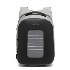 【可以充電的智能雙肩包】商旅多用防盜背包 太陽能雙肩包筆記本電腦包 商務差旅禮品