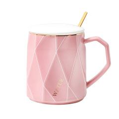 菱格线条陶瓷杯 不规则多边菱形马克杯 带盖勺北欧风简约陶瓷咖啡杯 创意小产品