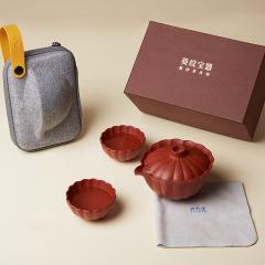【葵纹宝器】紫砂便携茶具 一壶二杯随行茶具礼盒 商务拜访礼物