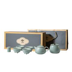 【西江月】古时候 商务居家冰裂釉陶瓷功夫茶具礼盒套装 古典雅致杯子茶壶茶杯茶叶罐组合 高级商务礼品