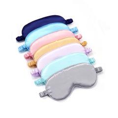 双面丝滑遮光睡眠眼罩定制 生活用品小礼品