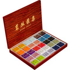 武夷山大红袍乌龙茶组合礼盒套装 30款装 比较新颖的商务礼物