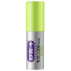 舒客(Saky)清新口气清新剂 口腔清洁喷剂漱口水 创意生活产品