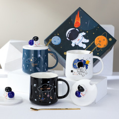 宇航员陶瓷杯【礼盒款】 办公室简约马克杯 公司活动奖品