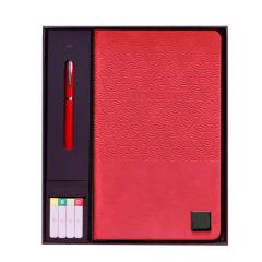【坐标笔记】创意笔记本套装 笔记本+书夹+笔 个性化定制产品有哪些