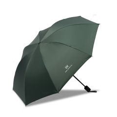 三折黑胶雨伞 简约朴素晴雨两用 小巧轻盈高效涂层 生活实用礼品