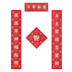 【万事如意】2021年春节春联 创意手绘家用福字大门贴春联 左右联+横批+福字