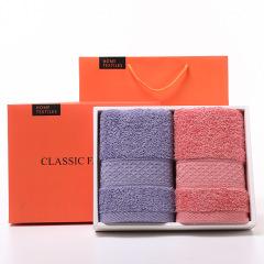 纯棉毛巾礼盒套装 毛巾两条装 新员工培训优秀组奖品