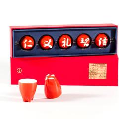 字器 吉意杯汉字杯系列商务套装 公司奖励员工送什么礼品好