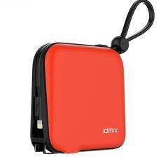 IDMIX(大麦) 苹果自带线充电宝带线快充10000毫安大容量MFI认证移动电源 带插头创意三合一充电器 高端会议伴手礼
