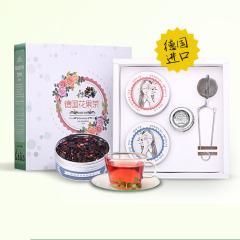 德国HOKYO 朗姆果酒花果茶 水果茶礼盒 公司给员工送一些小礼物