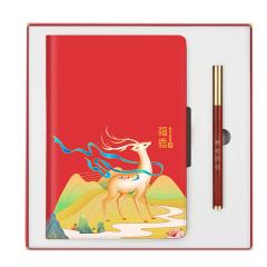【福鹿相伴】创意商务伴手礼礼盒 笔记本+笔 教师节送什么礼物好