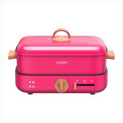 臻米(ZHENMI ) 多功能料理机 一锅多用多功能一体锅 公司年终晚会奖品