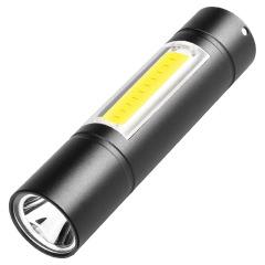 远光灯测灯手电筒 多种USB充电 三档调节多种用法 生活实用小赠品
