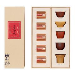 【大器天成】功夫茶礼物 紫砂茶礼套装套装 商务大气礼品定制