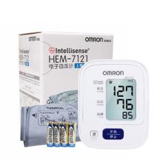 电子血压计上臂式家用医用全自动精准测量    老年人的奖品