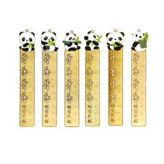 熊猫金属烤漆吊坠黄铜书签 镂空双面刻度直尺 四川特色礼品 中国风文创小礼品