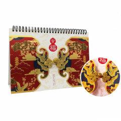 唐装式精美台历日历 加厚纸质实用内页 吸引客户的小礼品