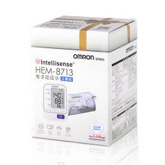 电子血压计精准全自动血压测量仪器医用家用  送什么礼品给客户