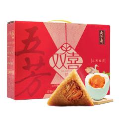 五芳斋 双喜粽子礼盒 猪肉粽2+豆沙粽2+栗子猪肉粽2+咸鸭蛋6组合礼盒 端午粽礼盒