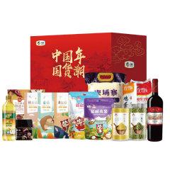 【中粮】2021年民生大礼包458型 礼盒礼品春节
