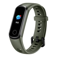 华为(HUAWEI)荣耀手环5i  高清彩屏智能运动手环 睡眠血氧心率检测 防水USB随充  公司纪念品定制