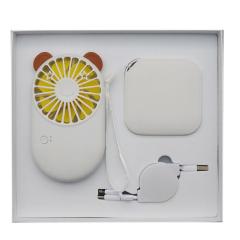 创意可爱夏季商务礼盒套装 小风扇+移动电源+一拖三数据线 企业礼品定制